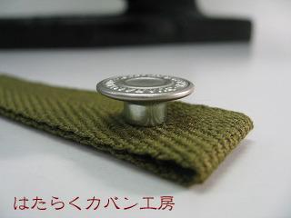 IMG_0034 文字入り .jpg