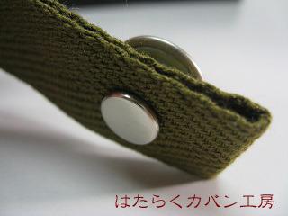 IMG_0039 文字入り .jpg