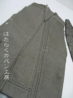 IMG_0108 文字入り .jpg