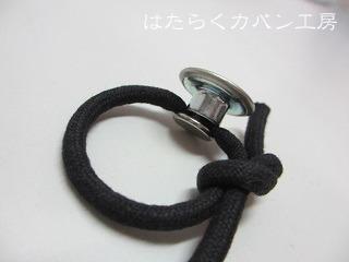 IMG_0438 文字入り .jpg