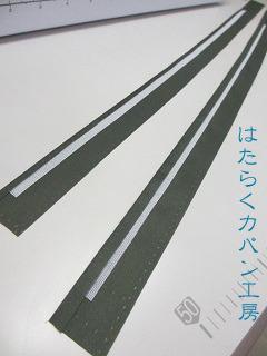 IMG_2001 文字入り .jpg