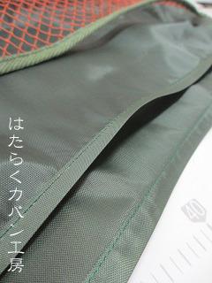 IMG_2011 文字入り .jpg
