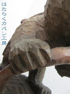 IMG_2158 文字入り .jpg