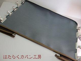 IMG_2904 文字入り .jpg