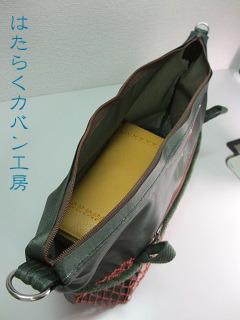 IMG_3314 文字入り .jpg