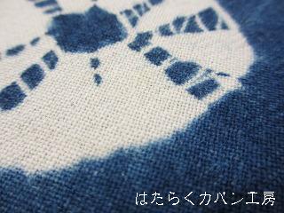 IMG_3334 文字入り .jpg