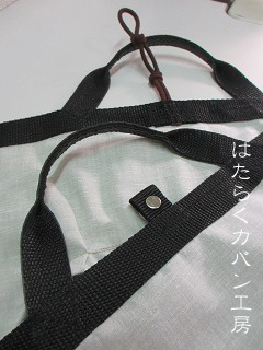 IMG_3408 文字入り .jpg