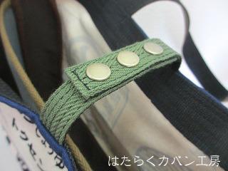 IMG_3514 文字入り .jpg