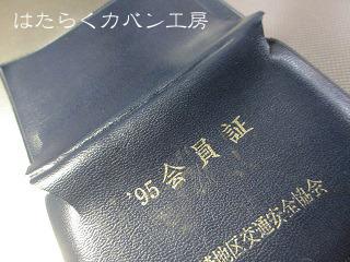 IMG_4076 文字入り .jpg