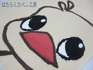 IMG_4229 文字入り .jpg