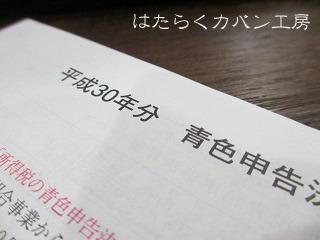 IMG_4585 文字入り .jpg