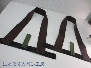 IMG_4969 文字入り .jpg