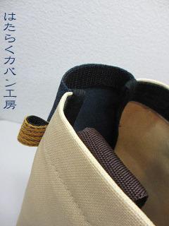 IMG_4989 文字入り .jpg