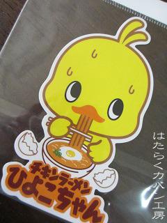IMG_5018 文字入り .jpg