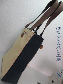 IMG_5087 文字入り .jpg