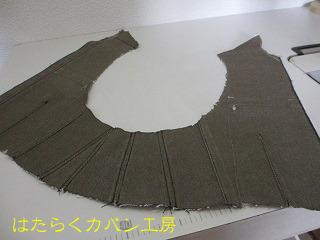 IMG_7558 文字入り .jpg