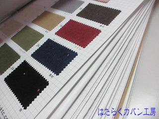 IMG_7866 文字入り .jpg