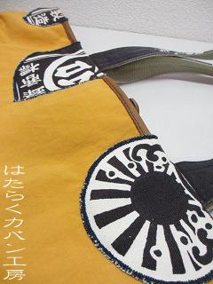 IMG_8440 文字入り (240X320).jpg