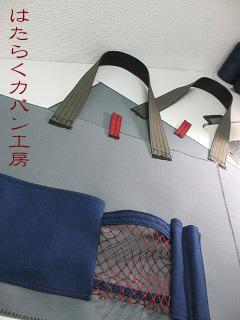 IMG_9216 文字入り .jpg