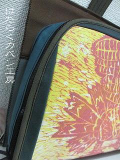 IMG_9254 文字入り .jpg