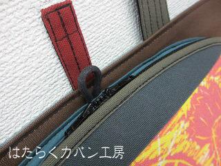 IMG_9263 文字入り .jpg