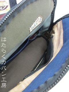 IMG_9566 文字入り .jpg