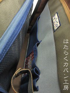 IMG_9657 文字入り .jpg